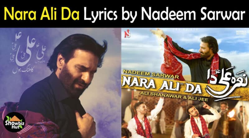 Nara Ali Da Nadeem Lyrics