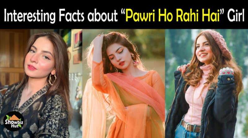 pawri ho rahi hai girl name