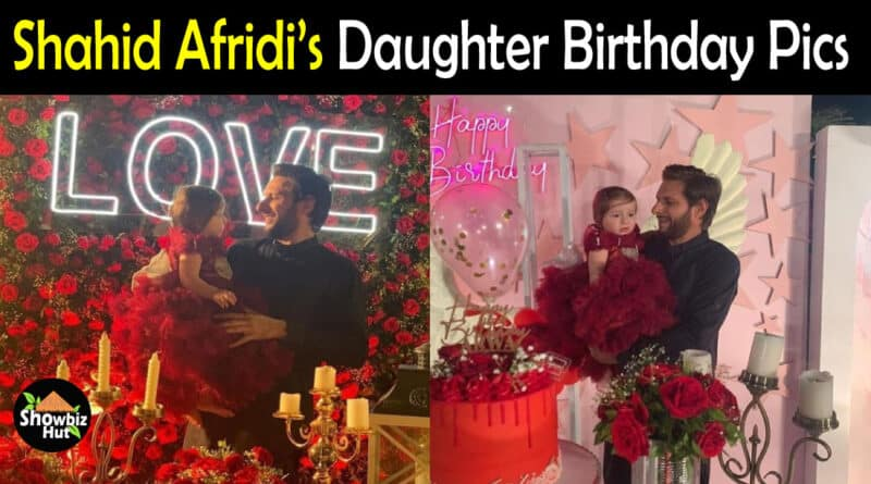Shahid Afridi Daughter Birthday Pics
