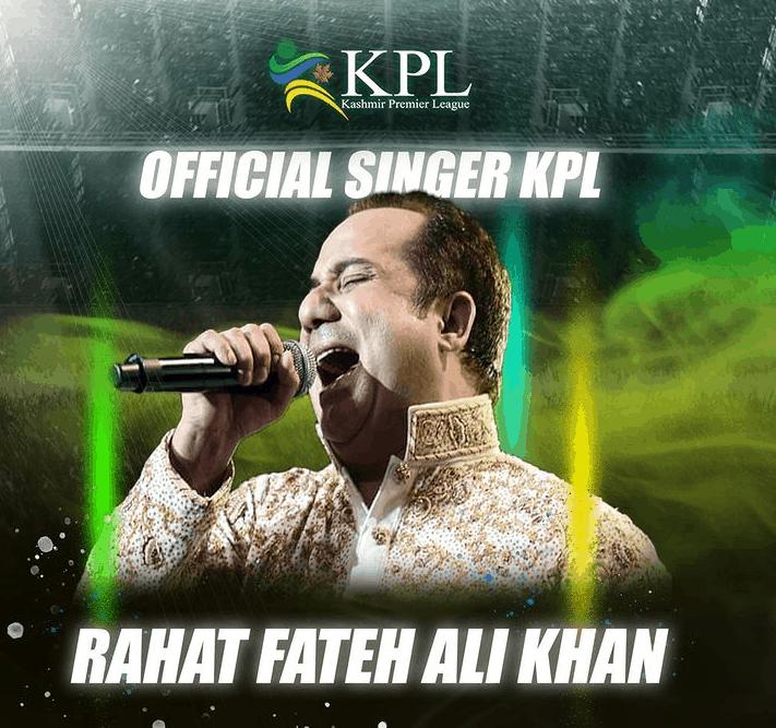 Aazadi KPL song 2021 Lyrics
