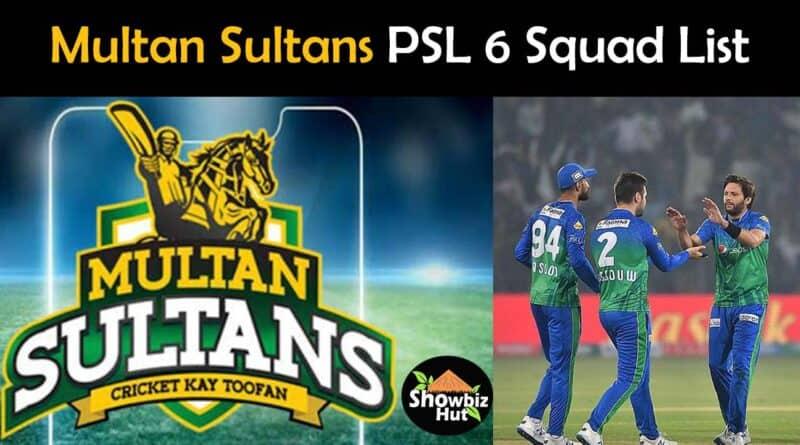 multan sultans full squad 2021