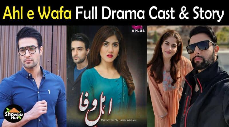 Ahl e Wafa Drama Cast