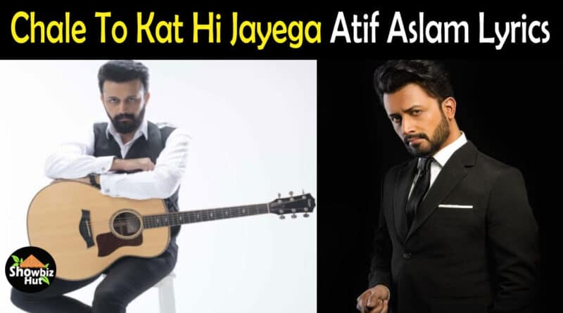 Chale To Kat Hi Jayega Lyrics
