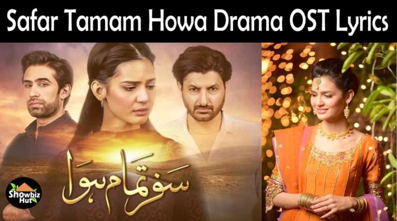 Safar Tamam Howa OST Lyrics