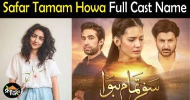 Safar Tamam Howa Cast Name