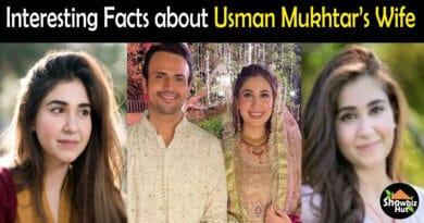 Usman Mukhtar Wife