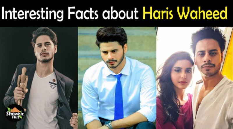 Haris Waheed Biography
