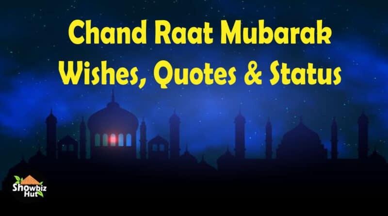 Chand Raat Mubarak Wishes 2021