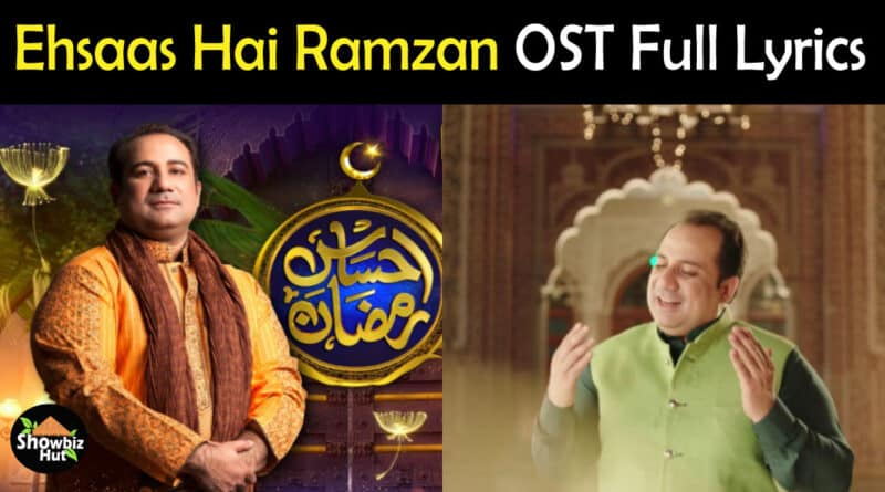Ehsaas Hai Ramzan Naat Lyrics