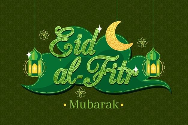 Eid ul Fitr Mubarak Wishes