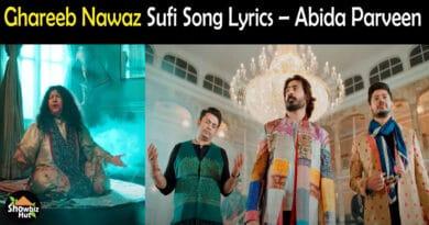 Ghareeb Nawaz Sufi Song Lyrics