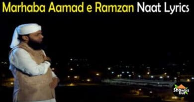 Marhaba Aamad e Ramzan Naat Lyrics