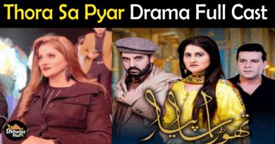 Thora Sa Pyar Drama Cast