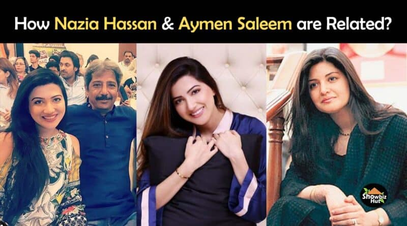aymen saleem and nazia hassan relationship