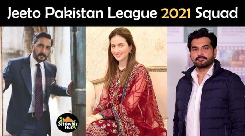 jeeto pakistan league 2021 squad