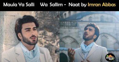 qaseedah burdah shareef by imran abbas naat lyrics