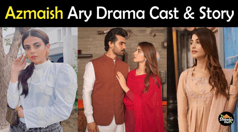 Azmaish Drama Cast