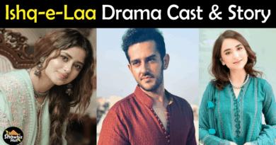 Ishq e Laa Drama Cast
