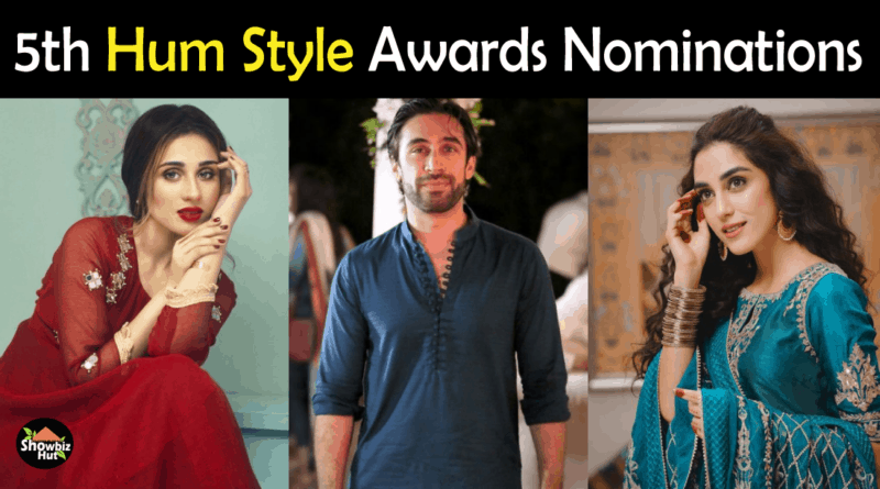 5th Hum Style Awards Nominations