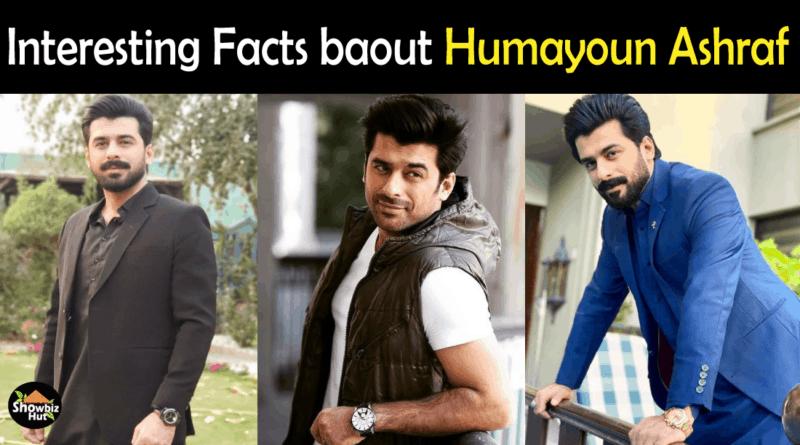 Humayun Ashraf Biography