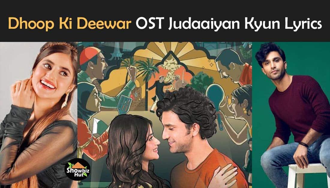 Dhoop Ki Deewar OST Lyrics – Judaaiyan Kyun Song