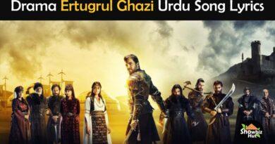 ertugurl ghazi ost lyrics in urdu