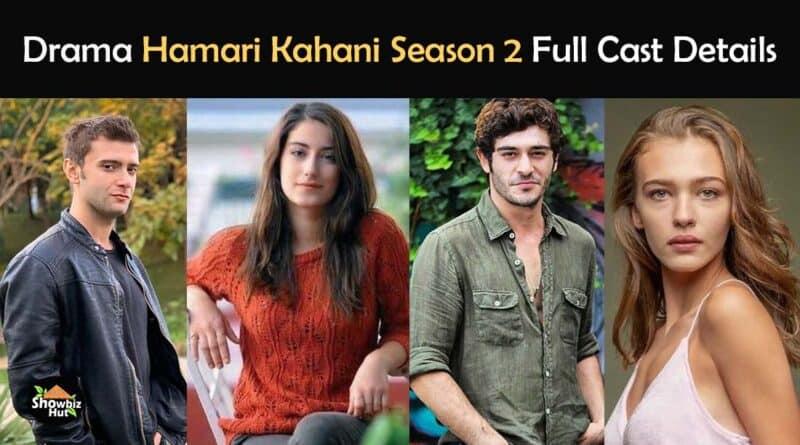 hamari kahani season 2 cast name pics