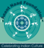 Anant Naad Foundation