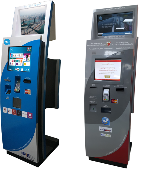 kiosks bahrain, bill payment, gift cards, calling cards, bill collections, ewa, traffic, egov, e government, self service machines.