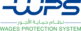Wages Protection Scheme WPS Payroll Solution Bahrain Labor Market Wage Employee Salaries Bahrain Wages Payroll Timely salary transfers Worker wages debit card account Pay employees Payment system WPS Salaries Employee Money Cash Card Remittance