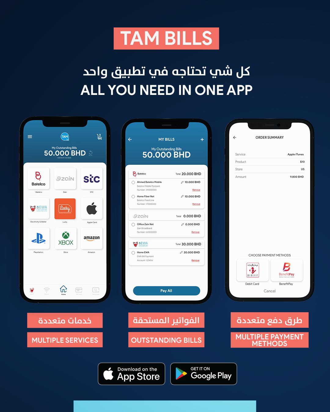 TAM Bills App Launches In Bahrain