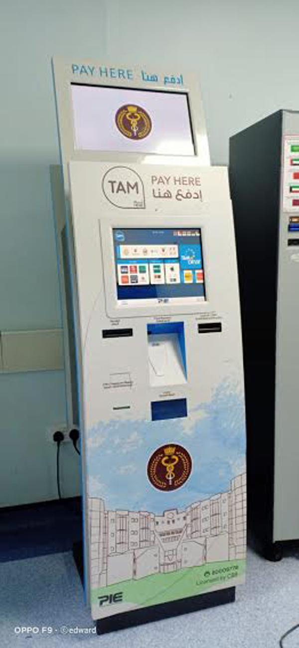 Payment Kiosk PIE Bahrain