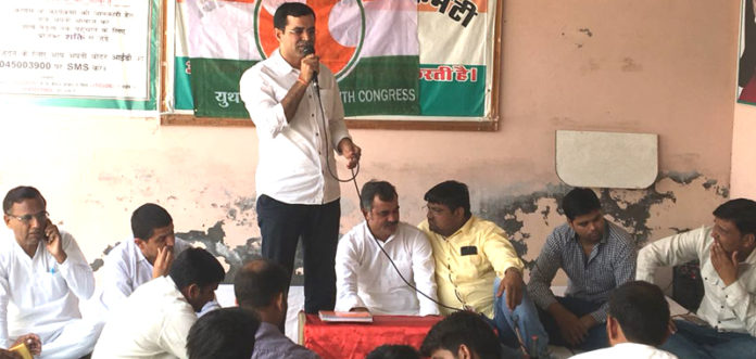 congress party youth congress nsui