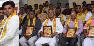 sanatan dharam sanstha