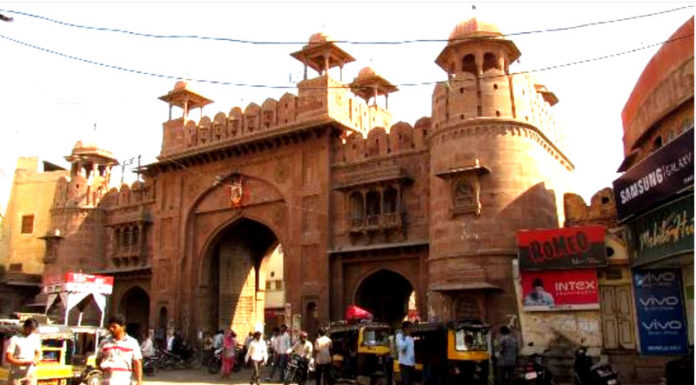 Kot Gate Bikaner Rajasthan India