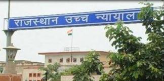 Rajasthan highcourt Jodhpur-