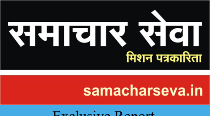 samachar seva mission journalism exclusive