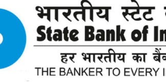 state bank of india the banker to every indian