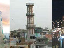 बीकानेर की प्रमुख मस्जिदें