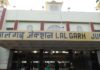 lalgarh station
