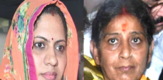 Who will become the mayor of Bikaner, voting ends, awaiting results