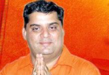 AVINASH JOSHI BJP