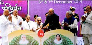 President Ramnath Kovind -1
