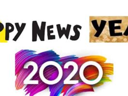 HAPPY NEWS YEAR 2020