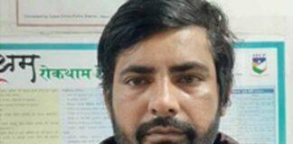 Police arrested Akbar Khan Meerasi son Rahmat Ali