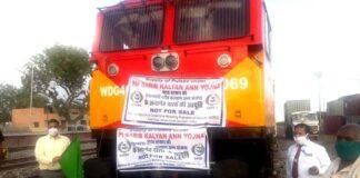 2160 metric tons of pulses sent from Bikaner to Kerala