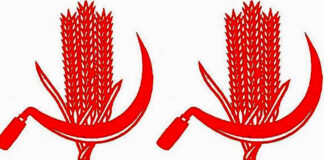 The Communist Party of India