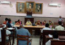 Municipal Corporation Mayor Bikaner Sushila Kanwar Rajpurohit