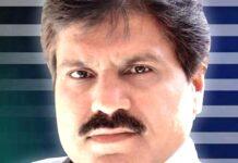 AIR correspondent In Bikaner Mohammad Rafiq Pathan