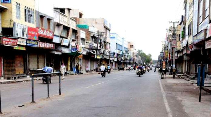 bikaner bazar